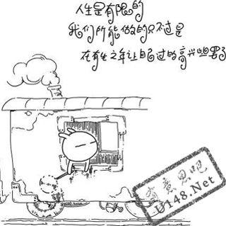 兔斯基的人生哲学漫画