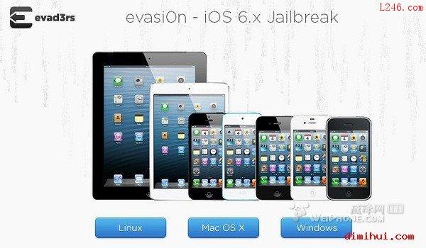 等待结束!iOS 6完美越狱正式发布