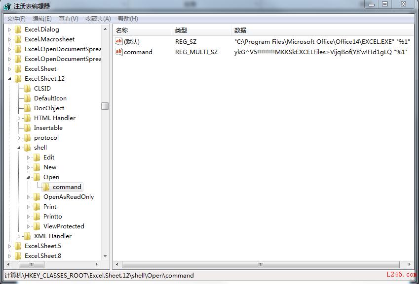 Excel 2010同时打开多个独立的窗口